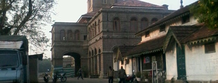 Savitribai Phule Pune University is one of schools.