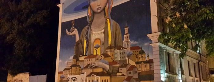 Графіті «Відродження» is one of Kiev.