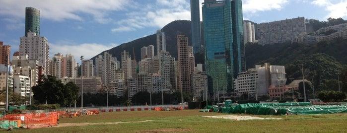 Happy Valley Recreation Ground is one of 香港CI之指南書.