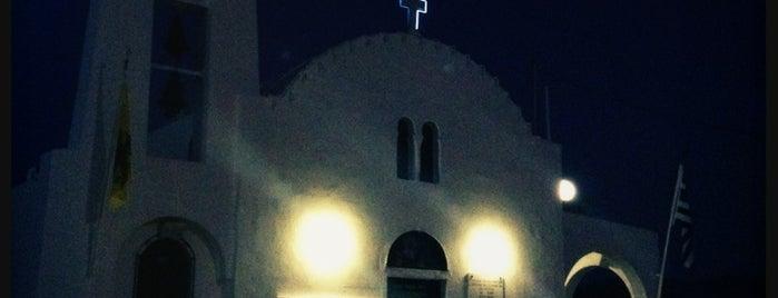 Αγία Μαρίνα is one of Orte, die Lia gefallen.