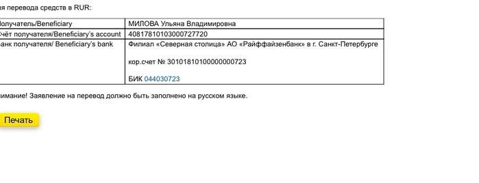 Le Terroir Sevastopol is one of Katya'nın Kaydettiği Mekanlar.