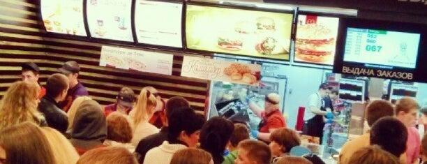 McDonald's is one of Locais curtidos por Александр.