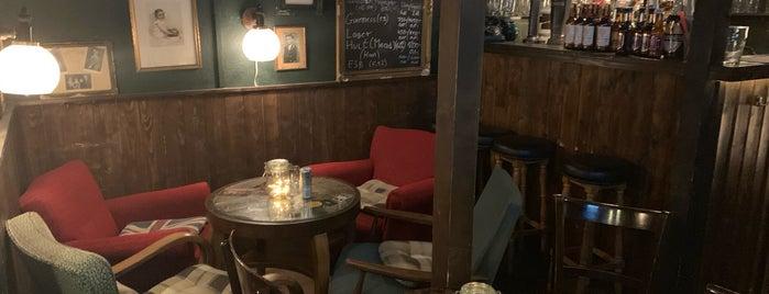London Stone Pub is one of Reedani 님이 좋아한 장소.