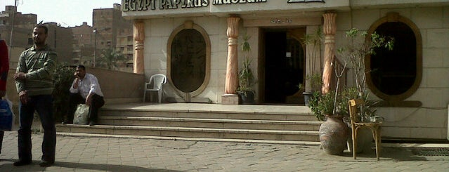 Egypt Papyrus Museum is one of Машенька 님이 좋아한 장소.