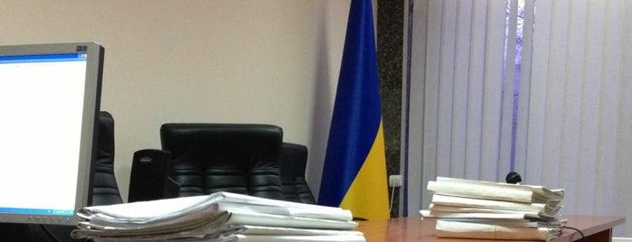 Київський апеляційний адміністративний суд is one of Lugares favoritos de Julia.