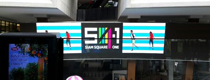Siam Square One is one of Lieux qui ont plu à Chuck.