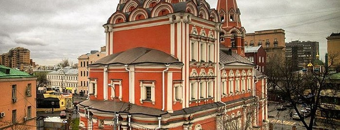 Церковь свт. Николая Чудотворца на Болвановке is one of Православные церкви на Таганке.