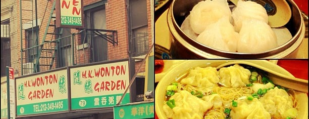 H.K. Wonton Garden is one of NYC - Food.