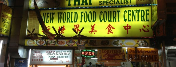 Thai Seafood, New World Food Court Centre, Jalan Alor, BB is one of Lugares guardados de Mark.