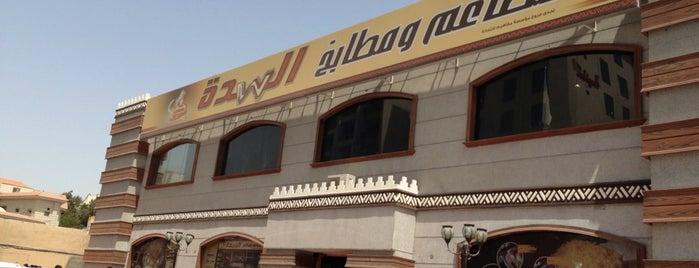 Seddah Restaurant's is one of Mod'un Beğendiği Mekanlar.