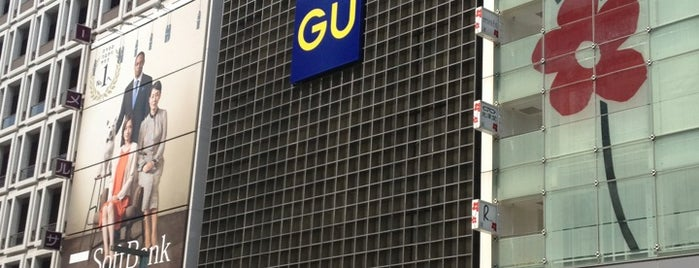 GU is one of TOKYO Shopping.