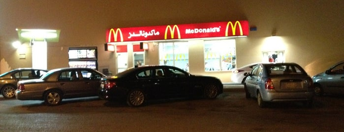 McDonald's ماكدونالدز is one of ETC TIP ~2.