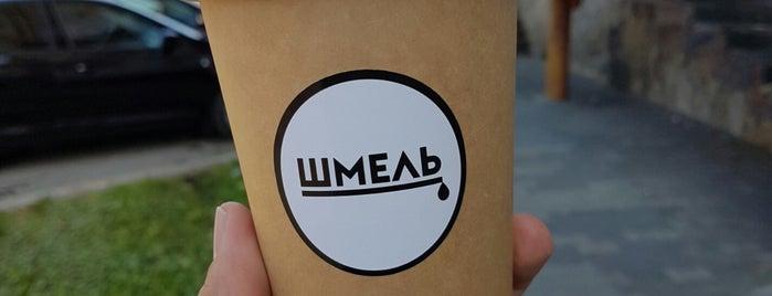 Шмель is one of TRAVEL coffee.