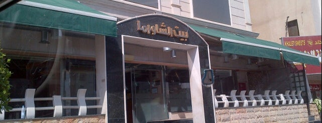 Shawarma House is one of Riyadh.