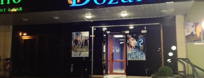 Dozari is one of Minsk.