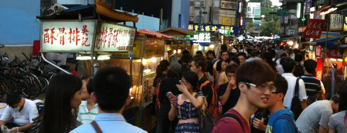 Gongguan Night Market is one of Taiwan.