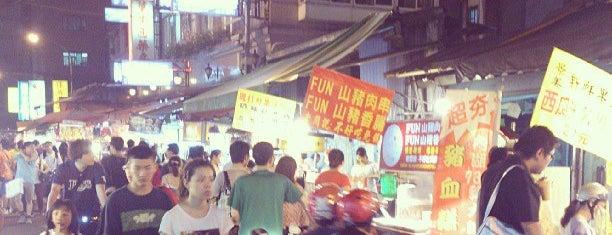 Jingmei Night Market is one of Gespeicherte Orte von _.