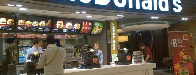 McDonald's is one of Guide to Bursa's best spots.