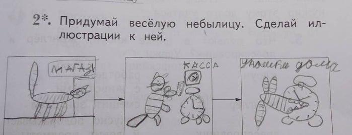 6-й Новоподмосковный пер., 3 is one of Вадим : понравившиеся места.