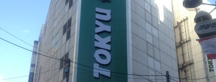 Tokyu Hands is one of Japan.