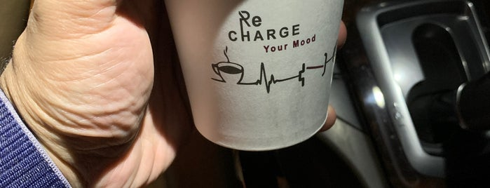 Recharge Speciality Coffee is one of Jubail !.
