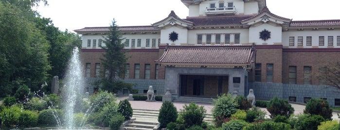 Областной краеведческий музей is one of Posti che sono piaciuti a Shaiba.