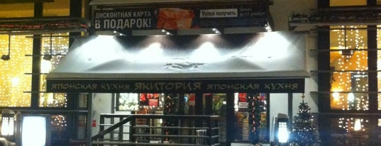 Якитория is one of SOLD в кафе и ресторанах.