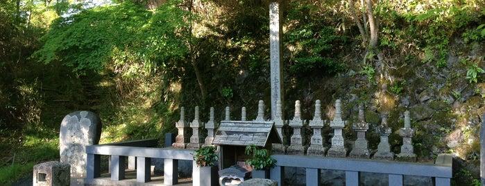 十三士の墓 is one of 伊豆.