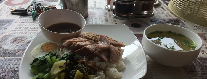 Chicken Rice: Talad Kao Rd. is one of Koh Pha Ngan.