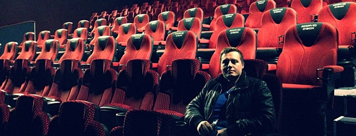 Оскар / Oskar is one of Cinemas / Кинотеатры.