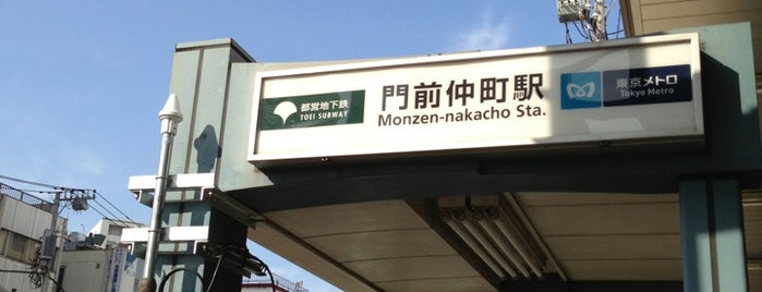 Monzen-nakacho Station is one of Tokyo.