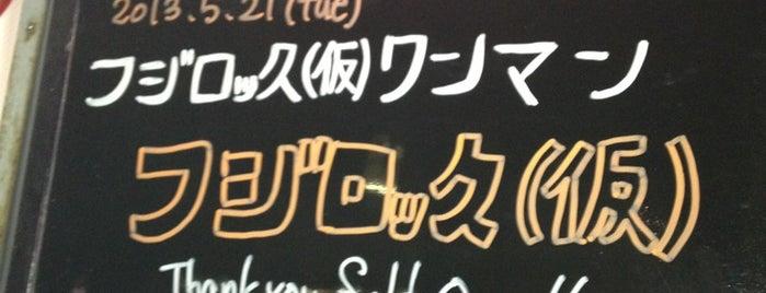 下北沢SHELTER is one of ライヴハウス.