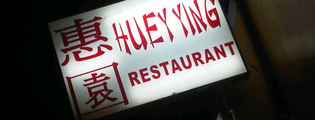 Huey Ying Resto Dampa is one of K.