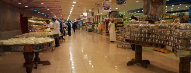 Danube is one of Organic food (Riyadh).