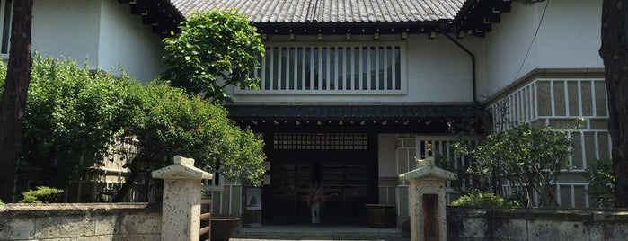 Japan Folk Crafts Museum is one of ベスト美術館.