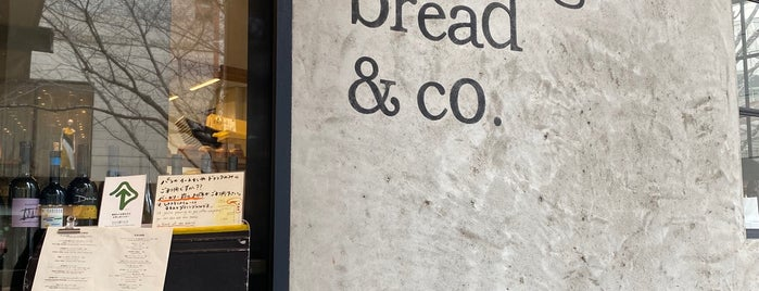 Bricolage Bread&Co. is one of 東京2.