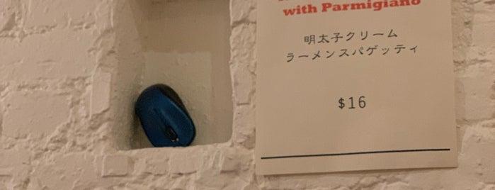 Izakaya is one of Good bar food (NYC).
