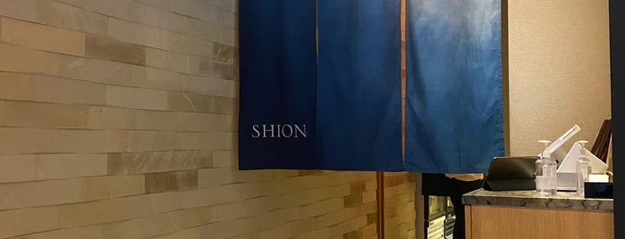 Shion @ 69 Leonard is one of NYC Eat and Drink.