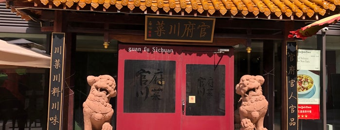 Guan Fu Szechuan 官府川菜 is one of Bryan.