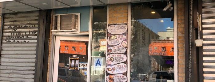 Nuan Xin Fan Tuan is one of Brooklyn.