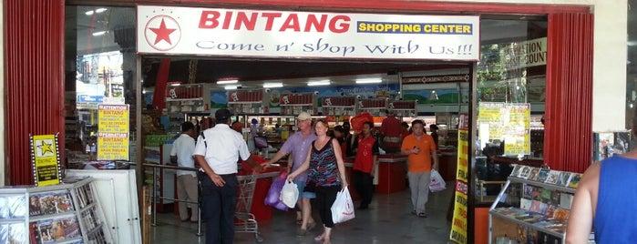 Bintang Supermarket is one of Seminyak+.