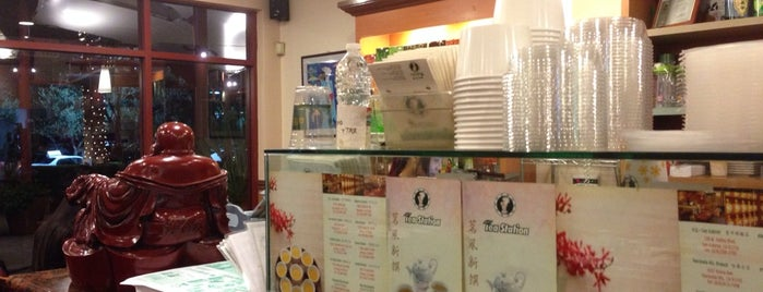 Tea Station is one of Datさんの保存済みスポット.