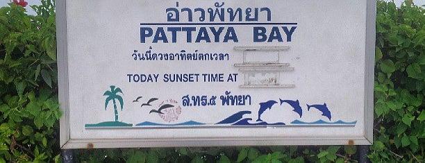 Pattaya Bay is one of Thaïlande.