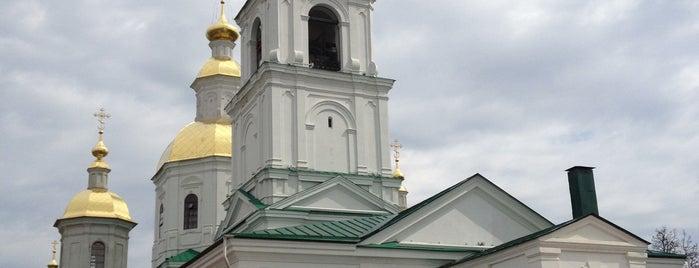 Казанский Собор is one of Дивеево.