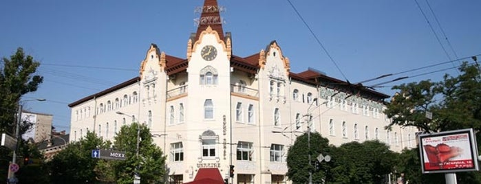 Grand Hotel Ukraine is one of Tempat yang Disukai Tatyana.