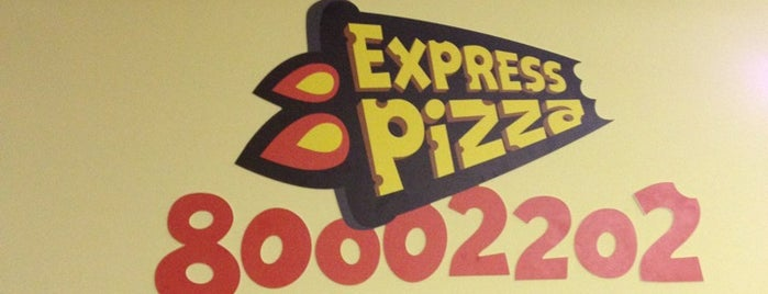 Express Pizza is one of Рига 27-29.04.