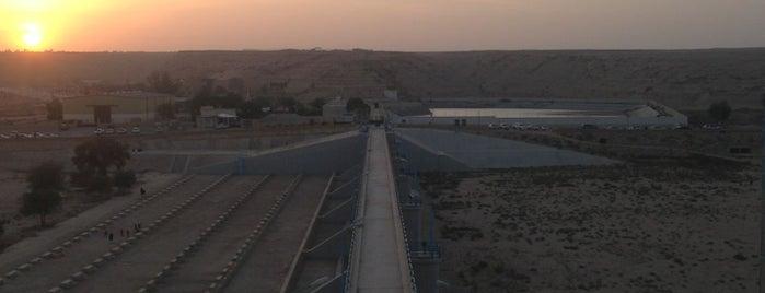 سد الدرعية is one of Baha : понравившиеся места.