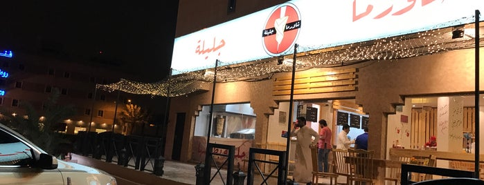 Jalila Shawarma is one of Resturants.