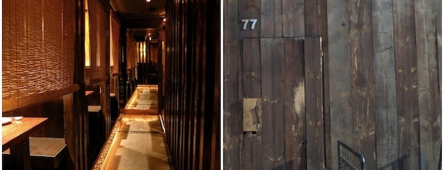 Zenkichi is one of Hidden Bars & Restaurants in NYC.