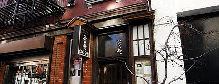 Cha-An Teahouse 茶菴 is one of Best Spots to Grab Tea in NYC.